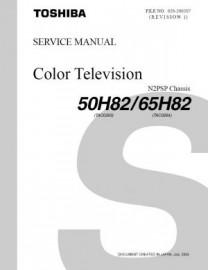 50H82 Service Manual