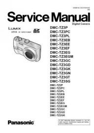 Lumix DMC-TZ3 Service Manual
