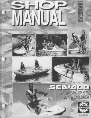 seadoo xp service manual complete service manuals 1993 seadoo xp service manual